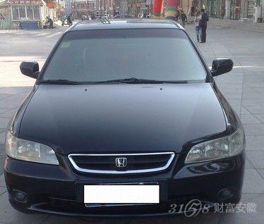安徽省宣城市亚夏二手车交易市场位于宣城市经济开发区亚夏汽车城内