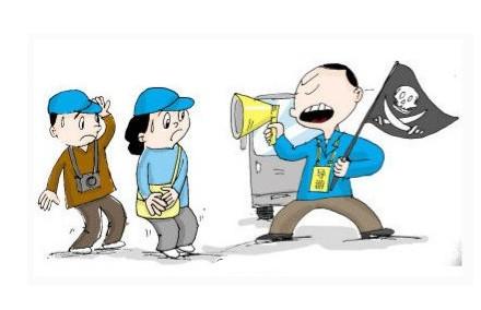 导游工作卡通图