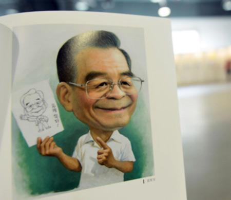6位新中国五代领导人漫画像 亮相国际动漫展