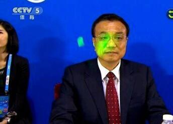 用激光笔照射他国领导人