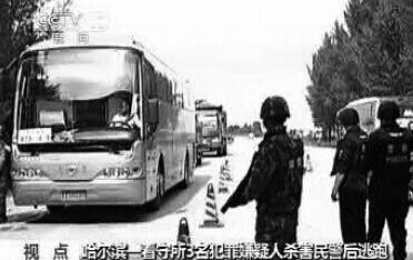 哈尔滨延寿县公安局看守所内3名犯人将一名管