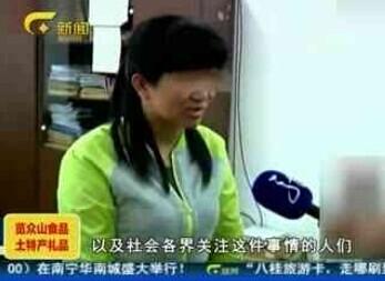 黑龙江依兰县高二年级17班班主任冯群超骂学