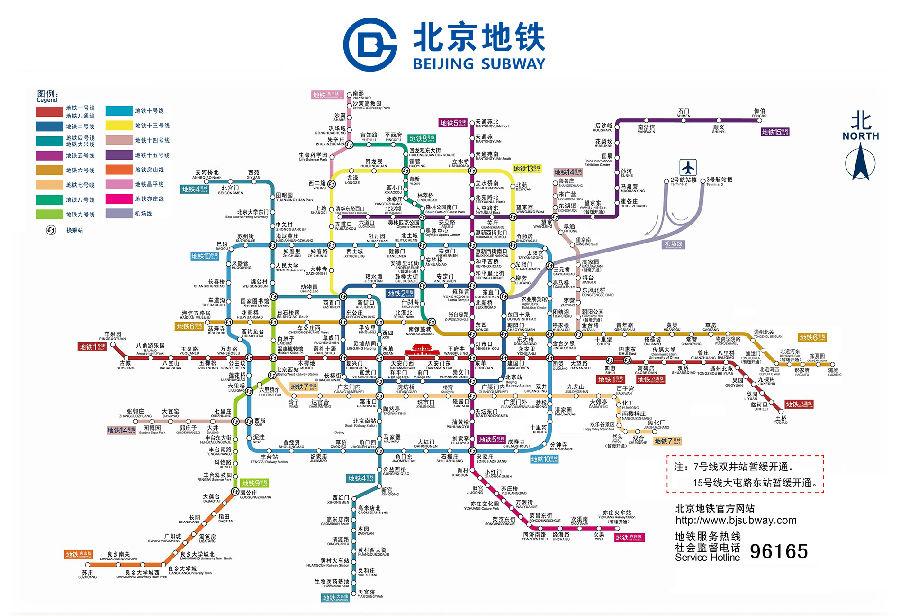 【2015北京地铁线路图】2015北京地铁最新线路图,2015