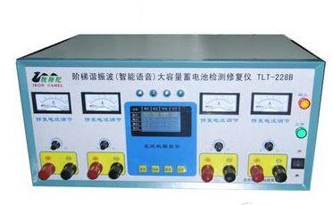 自主研发了各种蓄电池阶梯谐振脉冲修复仪,蓄电池容量测试仪,蓄电池活