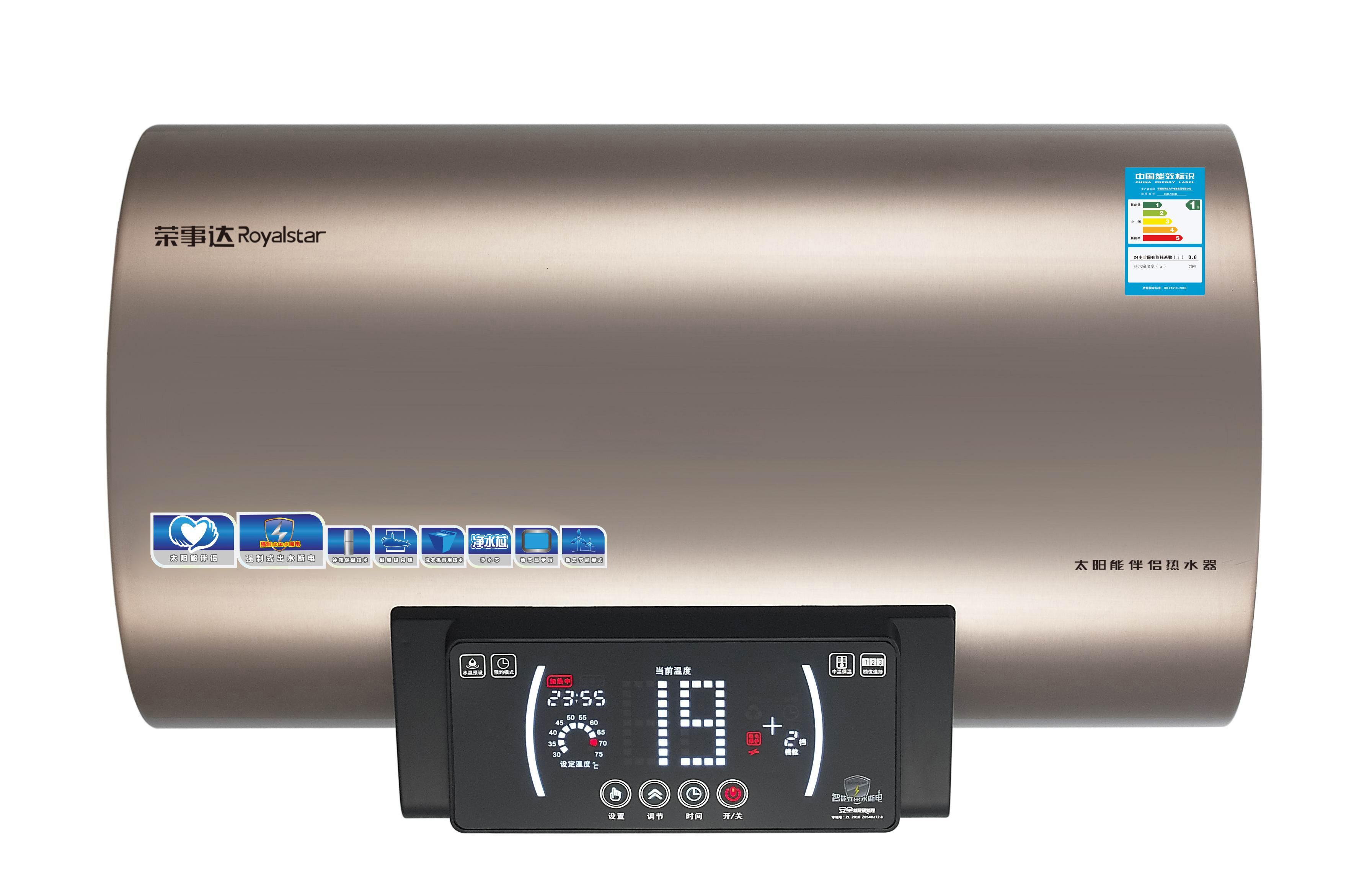 RSDY8 外观:采用进口仿钢质面复合结构材料,简洁时尚、不生锈,超大显屏,一目了然。温度显示随时可以更为直观的了解到电热水器的工作情况,非常贴心。 性能:首创智能出水断电专利,水电安全分离,特设超压、超温、漏电等多重保护功能,让您洗浴更安心。此外,多种加热功能、微电脑控制等人性化功能让用户操控省心,系统操作简单便捷。5000W大功率加热,最大容量60L,业内鲜有的大功率大容量热水器,让用户体验沐浴的酣畅快感。多级功率调节功能,想省就省。一级能效,节能环保。