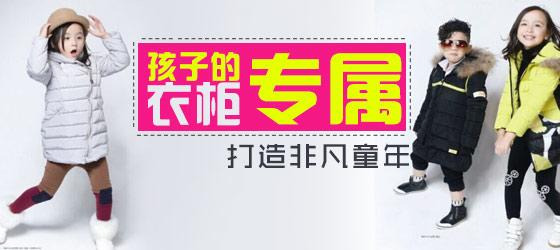1 80赌博 外挂3158云南分站: 云南加盟代理_云南创业连锁项目_云南创业信息_行业wiki-25333-1-1