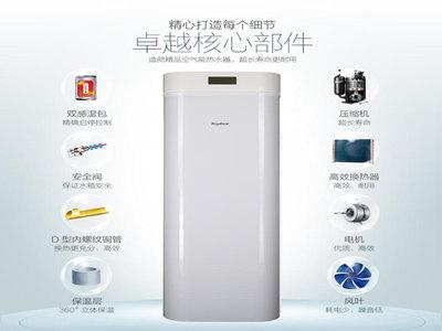 压缩机;以荣事达空气能热水器为代表的蕴含最新一代