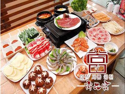 尚品宫韩式烧烤