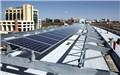 亿清佳华太阳能怎么样?加盟靠谱吗