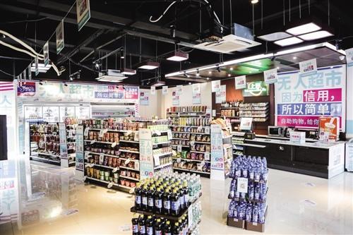 杭州无人超市淘咖啡怎么申请加盟?加盟费是多少?