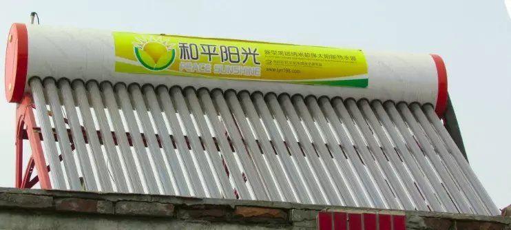 和平阳光太阳能价格多少钱