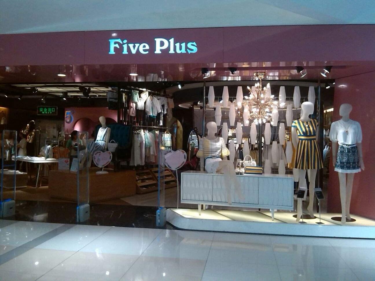five plus怎么加盟开一家店要多少钱