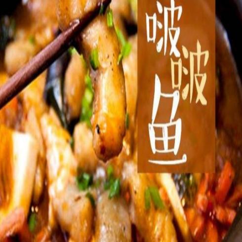 卢小鱼酸菜啵啵鱼一共要投资多少钱