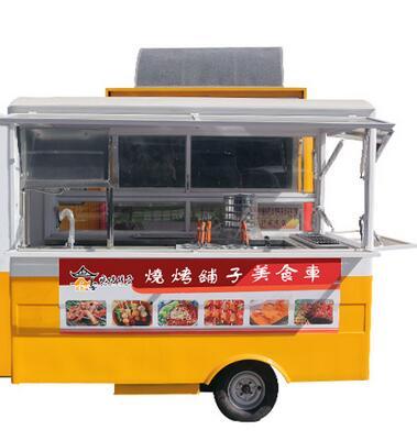 加盟烧烤铺子小吃车要多少资金?加盟费用是多少