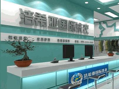 2018什么项目适合小县城创业