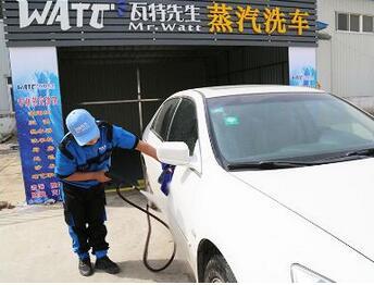 瓦特先生蒸汽洗车投资费用高不高