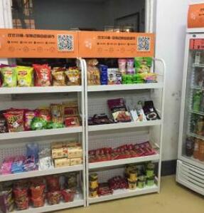 2018比比小铺无人超市加盟费及加盟条件是什么?