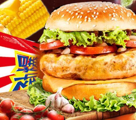 加盟贝克汉堡快餐成本高吗?