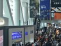 2016年香港钟表展