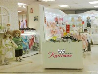 凯缇猫童装良好的品质时尚新颖的设计为投资者带来很大的商机