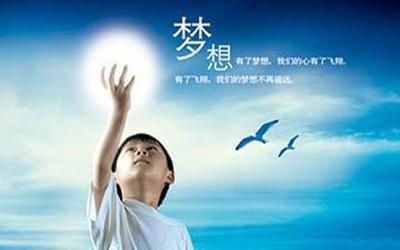 北京高校大学生创业项目投融资对接会