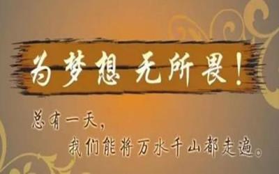 北京的创业服务平台的改变带来更好的创业项目