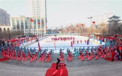 黑龙江全民冰雪活动