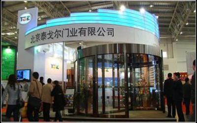 2017第二十四届中国国际门业暨建筑五金展览会