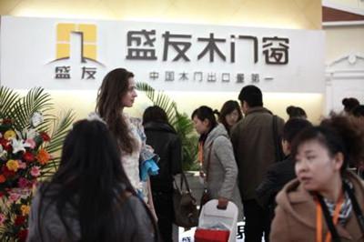 2017年第十六届中国国际门业展览会