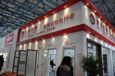 2017年第二十四届(北京)国际建筑装饰及材料博览会