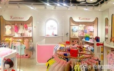 北京创业什么好?加盟凯缇猫童装是个好选择
