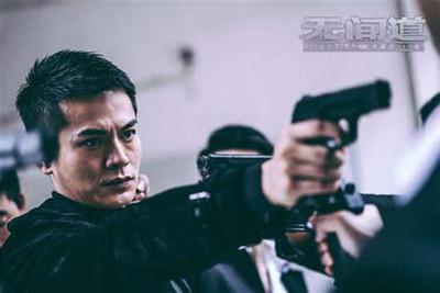 超级网剧《无间道》全集BD/HD高清视频在线观看全集高清迅雷下载