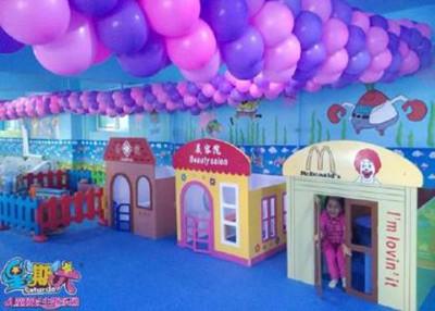 北京创业找项目低成本的星期六儿童乐园好选择