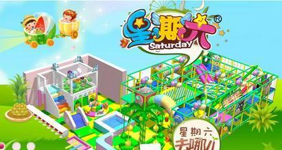 北京大学生创业项目库星期六儿童乐园创业好项目