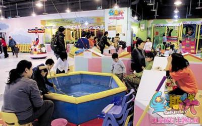 北京创业小项目星期六儿童乐园