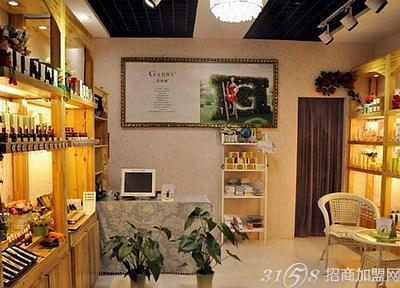 北京适合学生创业项目嘉柏俪化妆品好选择