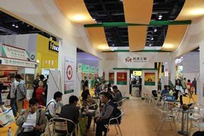 2017年第31届北京特许加盟展览会