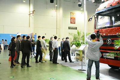 2017第八届北京国际节能新能源汽车暨电动汽车展览会