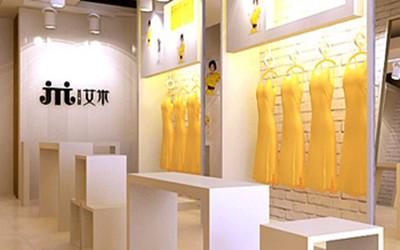 北京投资项目有哪些?韩国女装实体品牌艾米加盟好选择