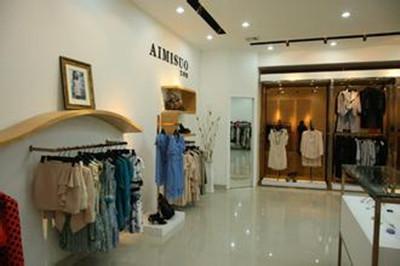 北京适合做什么生意赚钱?优雅时尚的品牌女装艾米加盟好赚钱