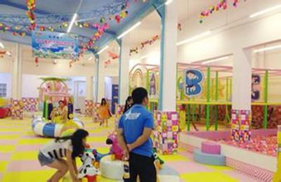 适合北京大学生创业的项目星期六儿童乐园轻松经营好项目