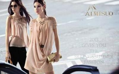 北京小区门口适合做什么生意?时尚女装品牌艾米加盟无忧