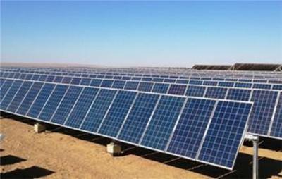北京小本创业项目推荐亿清佳华太阳能加盟好项目
