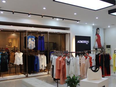 北京小公司创业项目艾米品牌女装加盟好项目