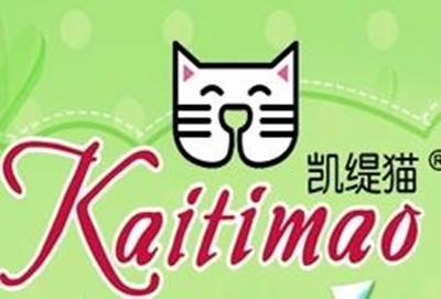 北京小投资创业项目凯缇猫童装加盟靠谱