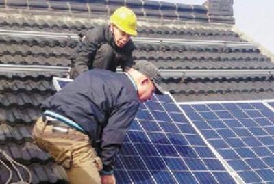 北京小县城创业好项目亿清佳华太阳能好选择