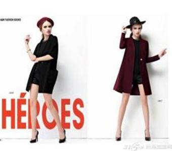 北京小本项目创业艾米品牌女装加盟无忧