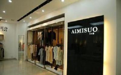 新北京小本创业开店艾米时尚女装加盟好选择
