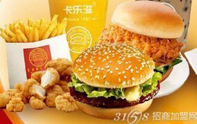 北京创业卡乐滋汉堡美味营养的精选食物