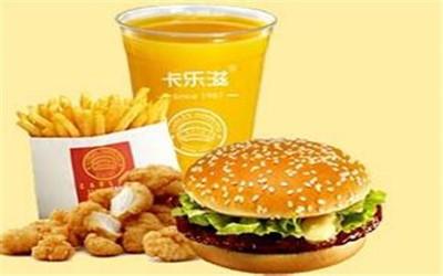 北京创业餐饮好品牌卡乐滋汉堡加盟